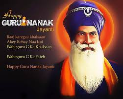 guru nanak jayanti birthday happy guru nanak jayanti