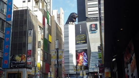 TOHOシネマズ新宿ゴジラ