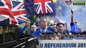 พิษ Brexit อังกฤษชิงถอนตัว EU ส่อล่มสลาย!