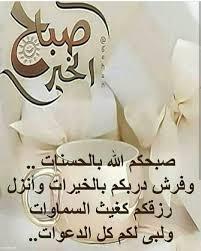 صور عن الصباح اجمل الصور الصباحية المعبرة عن الصباح صباح الورد