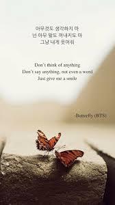 butterfly by bts lyrics bts lyrics quotes bts lyric