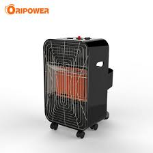 black white color infrared gas heater