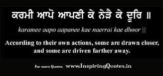 guru nanak dev ji quotes in punjabi language english meaning