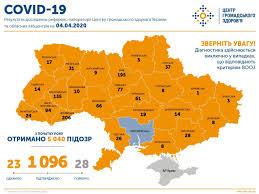 Коронавирус в Украине - карта по областям на 4 апреля
