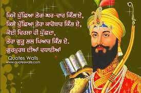 most beautiful guru gobind singh ji gurpurab wishes picture