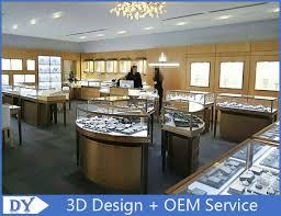 display cases 3d design beige matte