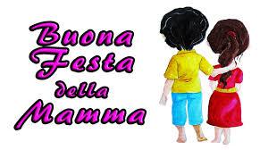 Buona Festa della Mamma 2020 (Mother's Day) - Frasi di Auguri ...