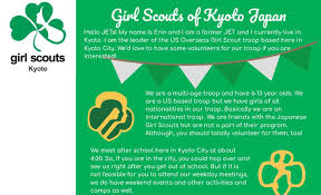 scouts kyoto needs your help ajet