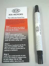 pearl white color code u3 kia paint