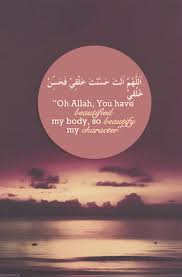 halalhands dua faith quote islamic dua oh allah