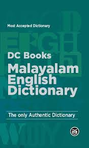 malayalam english dictionary book by a