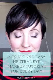 neutral eye makeup tutorial