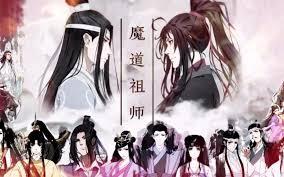 Ma Đạo Tổ Sư Phần 1 - Anime Hoạt hình Trung Quốc