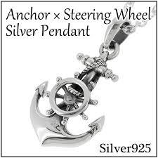 x steering wheel silver pendant