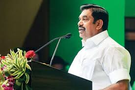 Image result for tn cm photo