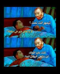 محمد هنيدي Tumblr