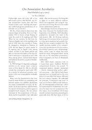PDF) On associative acrobatics - Abel Ehrlich (1915-2003) | Yuval Shaked -  Academia.edu