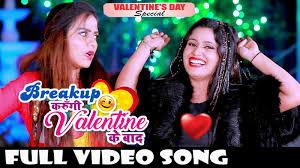 new bhojpuri songs videos 2020