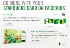 gift feature on starbucks card