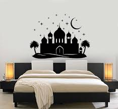 Vinyl Wall Decal Arabian Night Palace Palm Crescent Mosque Arabic Deco Wallstickers4you