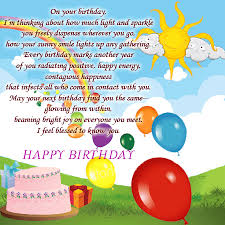 ܔܢܜܔhappy birthday jyoti ܔܢܜܔ birthday wishes happy