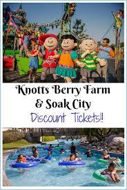 knotts berry farm tickets