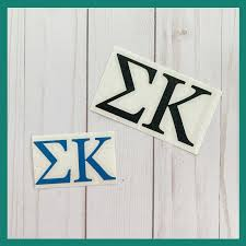 Sigma Kappa Letters Vinyl Decal Sigma Kappa Sk Sigma Etsy Sigma Kappa Vinyl Decals Sigma Kappa Gifts