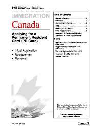 canada immigration forms 5445e
