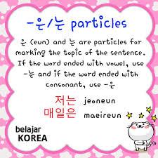 kata kata bahasa korea galau trend kata