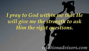 god give me strength quotes lord please give me strength quotes