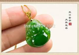 super green jade pendant laugh buddha