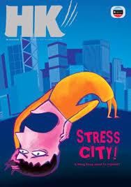 hk magazine 1118 oct 16 2016 by hk