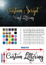 Custom Script Decal Sticker Fantasy Vinyl Lettering Metallic Etsy