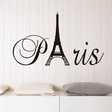Removable France Paris Eiffel Tower Wall Sticker Pvc Vinyl Decal Mural Home Decor Walmart Com Walmart Com