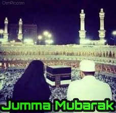 new jumma mubarak images quotes pics dp status for whatsapp