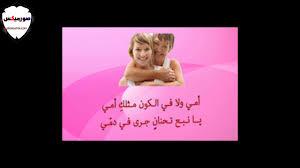 صور عن الام صور عيد الام صور عن فضل الام صور حب للامهات