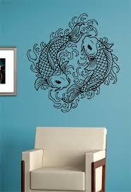 Koi Fish Version 5 Design Animal Decal Sticker Wall Vinyl Decor Art Boop Decals
