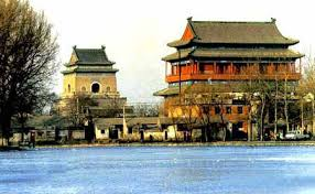 Drum Tower and Bell Tower | Beijing, Travel
