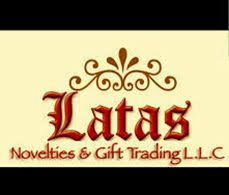 the mall wtc latas novelties gifts