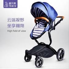 en1888 baby stroller 3 in 1 travel