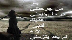 حالات واتس اب عن الدنيا حكم ومواعظ عن الحياه صور حزينه