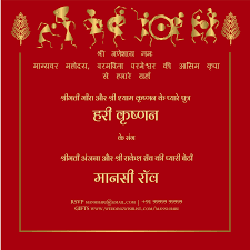 e invite a royal ride 4 pages hindi