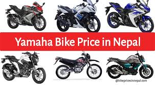 official yamaha bike in nepal