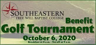 golf southeastern free will baptist