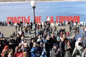 В Перми 6 апреля отметят праздник ледохода
