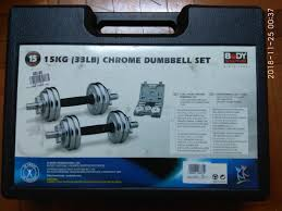 15kg chrome dumbbells sports weights