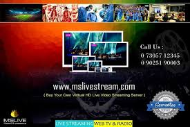 Live stream Chennai in 2020 | Live video streaming, Live tv streaming, Tv  online streaming