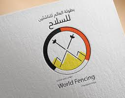 Fencing Projects Photos Videos Logos Illustrations And Branding On Behance