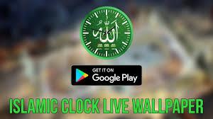 ic clock live wallpaper app
