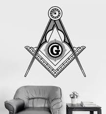Vinyl Wall Decal Masonic Symbol Freemasonry Square And Compasses Stick Wallstickers4you